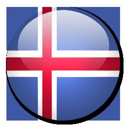 Greta Salome and Jonsi - Mundu eftir mer (Исландия)