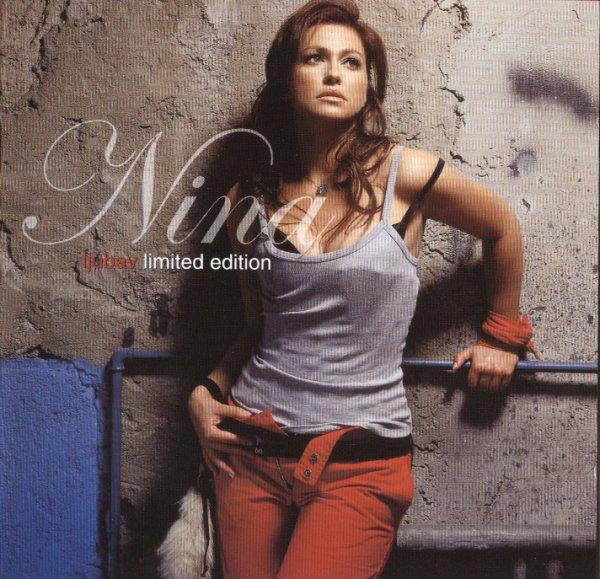 Nina Badric - Nebo (Хорватия)